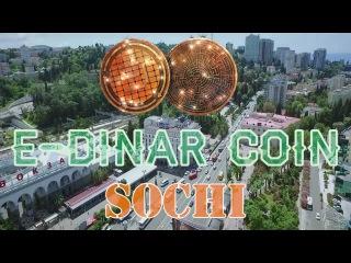 E Dinar Coin Sochi