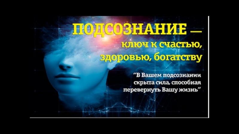 Прорыв Квантовая интеграция НОВОГО Я Лилия Карипанова