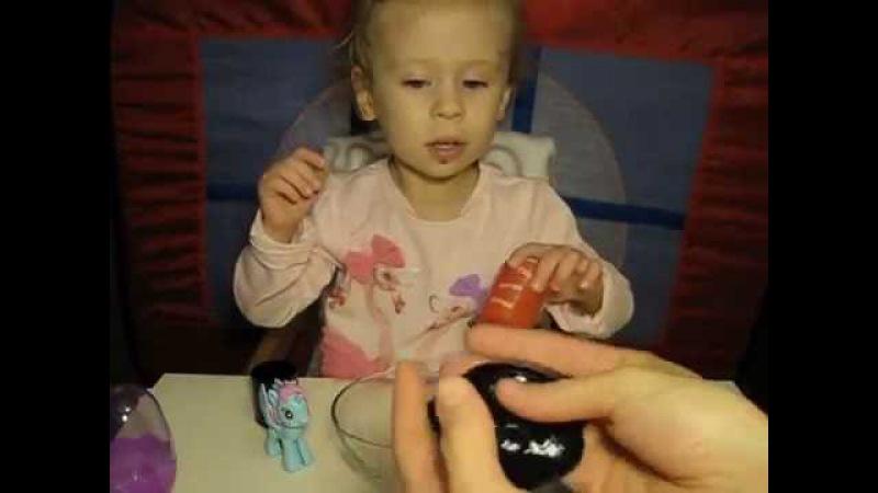 Яйцо с Май Литл Пони и слизюка Лизун открываем и играем My little pony egg slime