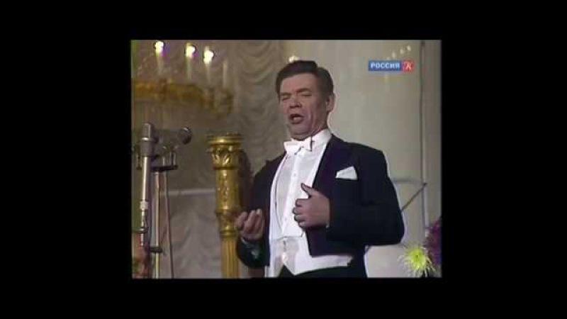 Александр Ведерников бас БСО ГТР дирижёр В Федосеев Колонный зал Дома Союзов 1987