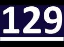 УПРАЖНЕНИЯ - МОДАЛЬНЫЕ ГЛАГОЛЫ В АНГЛИЙСКОМ ЯЗЫКЕ Урок 129 Модальный глагол must отрицание mustn't