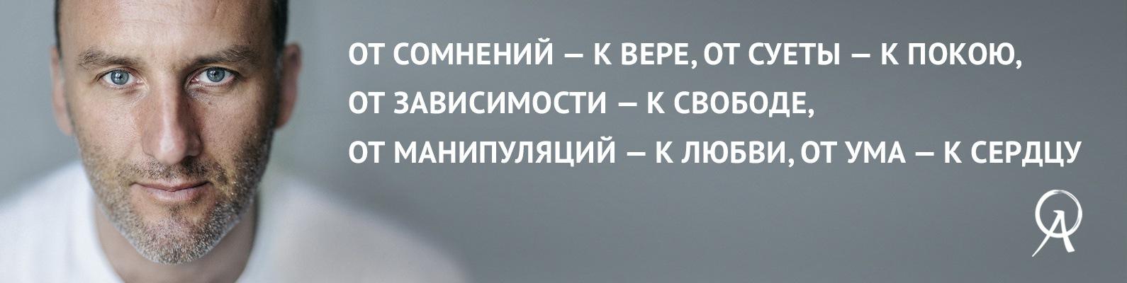 Андрей алексеев в контакте [PUNIQRANDLINE-(au-dating-names.txt) 25