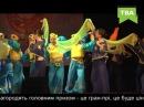 Чернівці приймають фестиваль дитячої та юнацької творчості Осіння пектораль талантів 04.11.2016