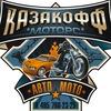 Мотошкола на ходынке Moto-school.ru
