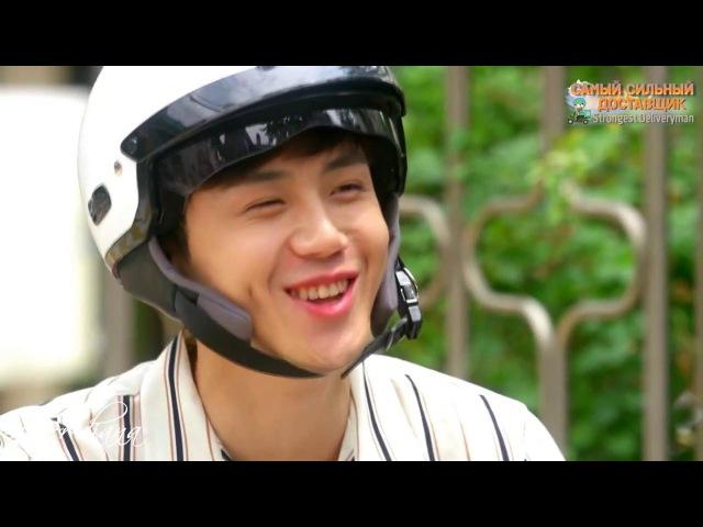 Funny FMV Kim Sun Ho Go Won Hee Good Luck