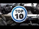 Top 10 Carros Mais Econômicos