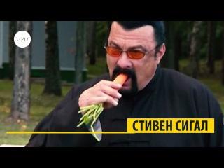 """""""Новые русские"""": кто получил паспорта РФ"""