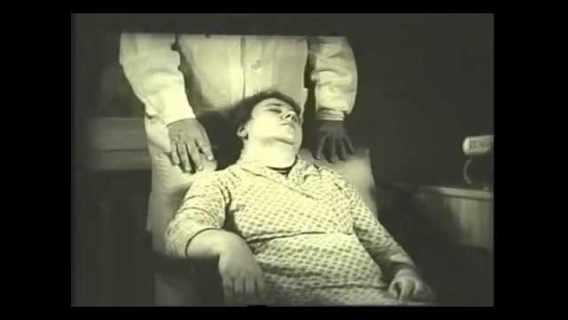 Истерические реакции Неврозы Гипнотерапия © Neuroses Psychotherapy Hypnosis
