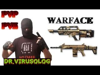 Warface - Утренний пробег
