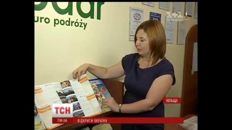 Українка Ольга в Польщі побудувала бізнес на тому що влаштовує туристичні тури до рідної країни