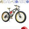 Эль-Колесо | велосипеды, гироскутеры, сигвеи