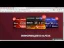 БЕСПЛАТНАЯ раздача Биткоинов besplatnaja razdacha bitkoinov