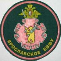 АлександрЕвсюков