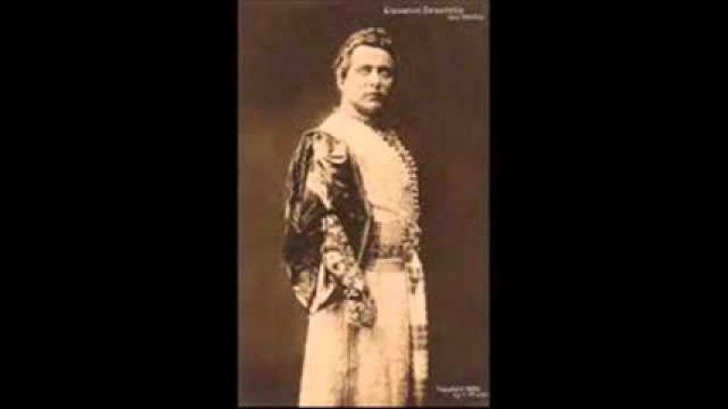 Giovanni Zenatello, Di Quella Pira 1909