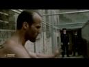 «Костолом / Mean Machine» 2001 Трейлер