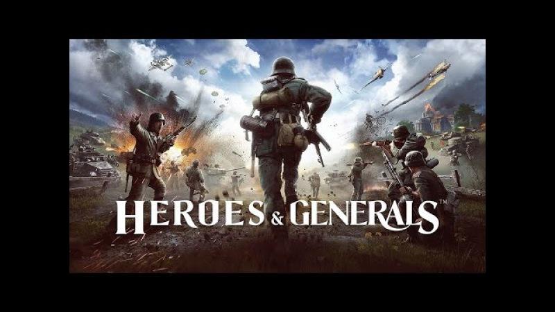 Heroes Generals – Группа TheGrom