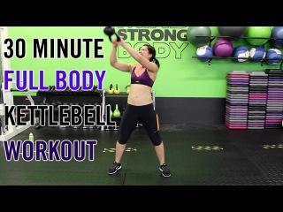 30 Minute KILLER Kettlebell Workout   Full Body Burn!