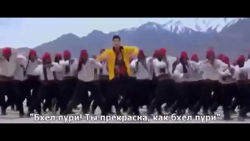 Неудержимый. Индийский фильм. 2014 год.