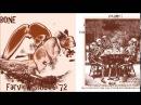 Bone(UK) - Naggin Woman Thank You(1972)