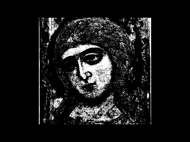 Евангелие Марии Магдалины*