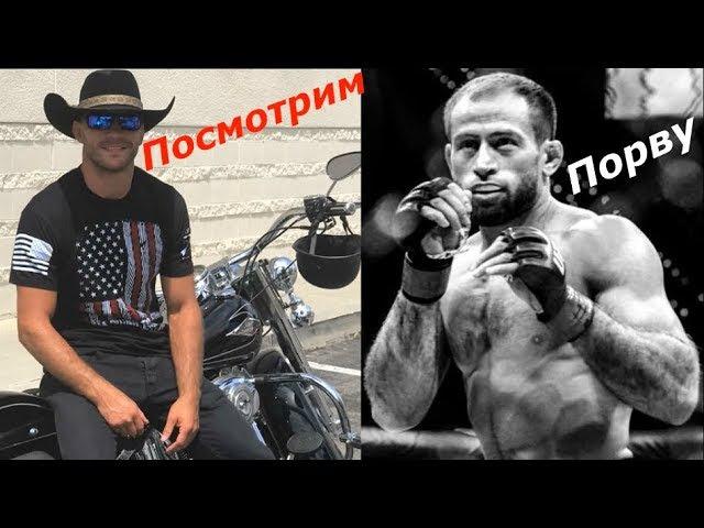 Тайсумов подписал контракт на бой с Сероне. Миочич против Фрэнсиса Нганну на ufc 220