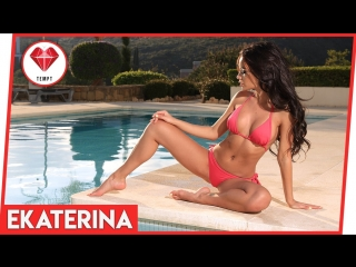 The Beautiful Ekaterina Zueva at the Pool! by Tempt App