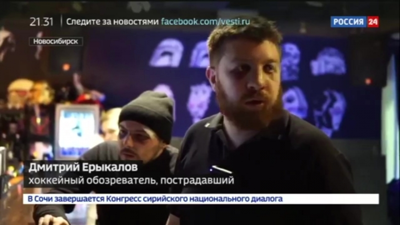 Драка в пиццерии и омский телеведущий Ерыкалов