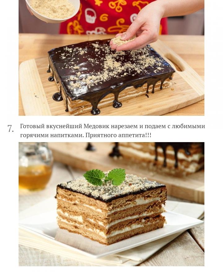Торт Медовик с кремом из манки, изображение №4