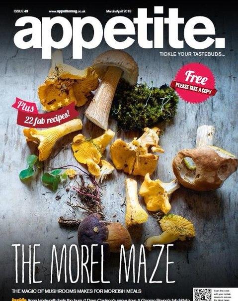 Appetite March April 2018