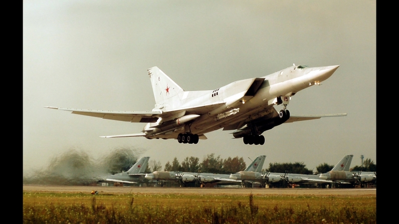 Дальней авиации ВВС России