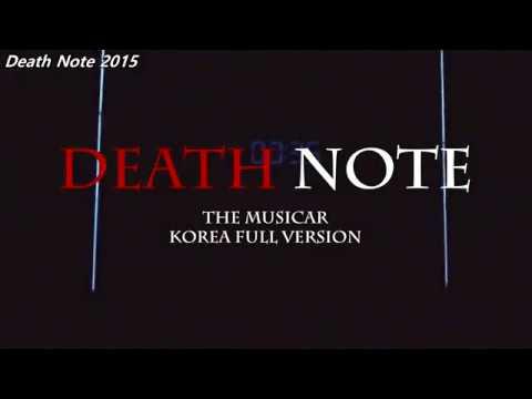 Мюзикл Тетрадь смерти корейская постановка 2015 год
