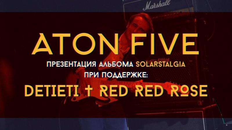 Aton Five презентация альбома Solarstalgia † Detieti † Red Red Roses CSBR отчет