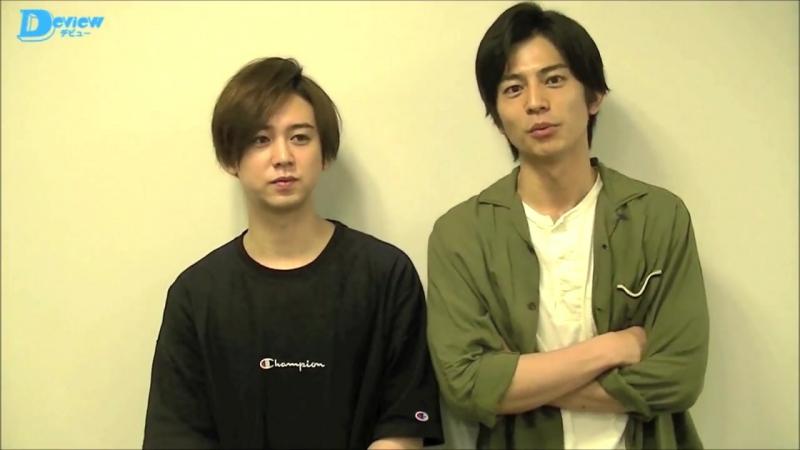 柳下大&牧田哲也、D BOYS同期の二人が今後の抱負を宣言!