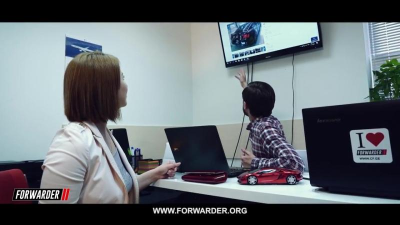 კომპანია Forwader ი გთავაზობთ ავტომობილების იმპორტს ამერიკიდან კანადიდან და იაპონიიდან