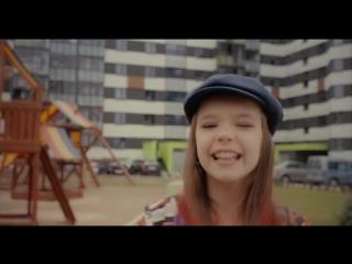 Маша Жилина - Вприпрыжку _ ELLO KIDS _(1)