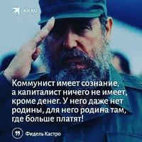 АлександрТугулдуров