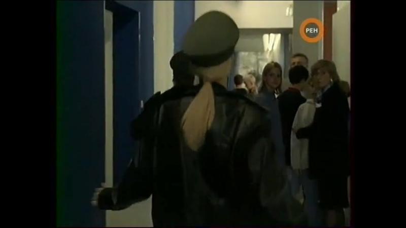 Альпийский патруль 1 сезон 7 серия