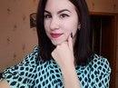 Фотоальбом Сабіны Солтановой