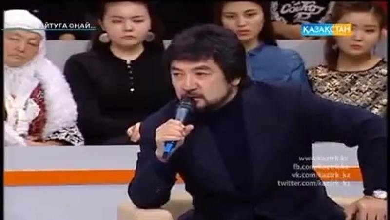 Ұлттың қасіреті Айтуға оңай Казақстан телеарнасы смотреть онлайн без регистрации