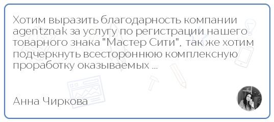 кредит под залог недвижимости от частного инвестора 1dom.ru меркурий 185ф ошибка 351 модем занят
