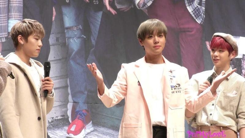 181124 워너원 Hottrack Fansign - Jihoon Focus