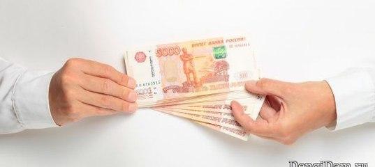 Помощь в получении кредита за откат без предоплаты в краснодаре