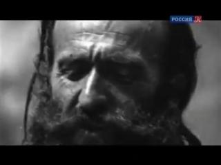 "Д/ф ""Тайна Абалакской иконы"" (2013)"