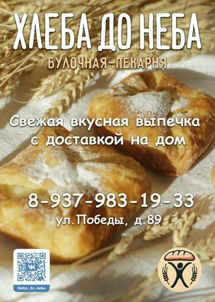 Фото №456239111 со страницы Ильи Крупенича
