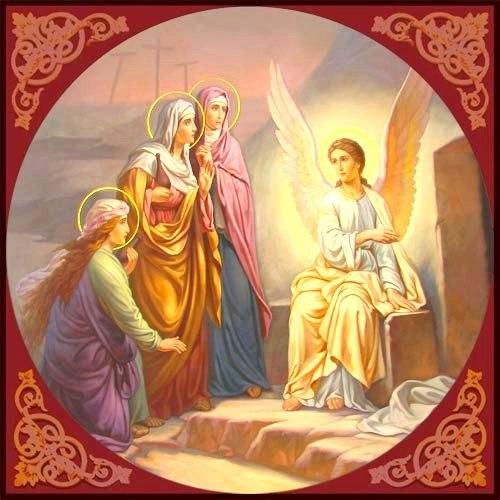 Картинки мироносицы у гроба господня