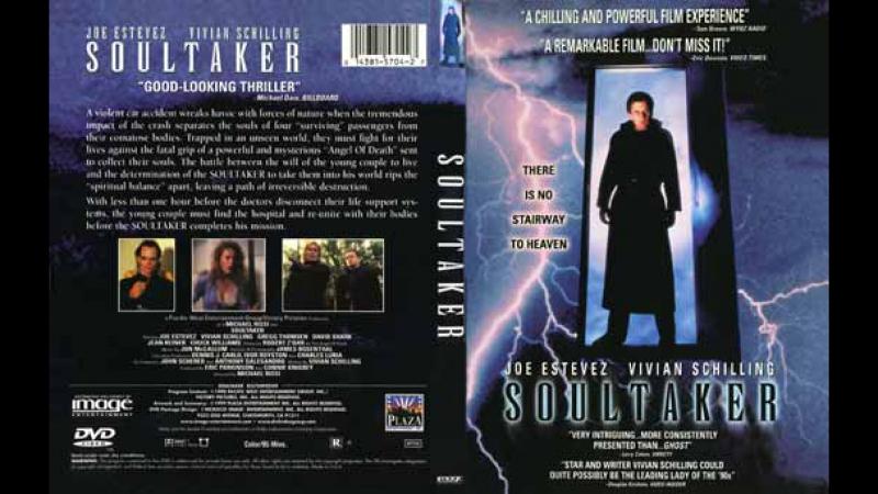 Собиратель Душ Soultaker 1990 Перевод Юрий Живов VHS