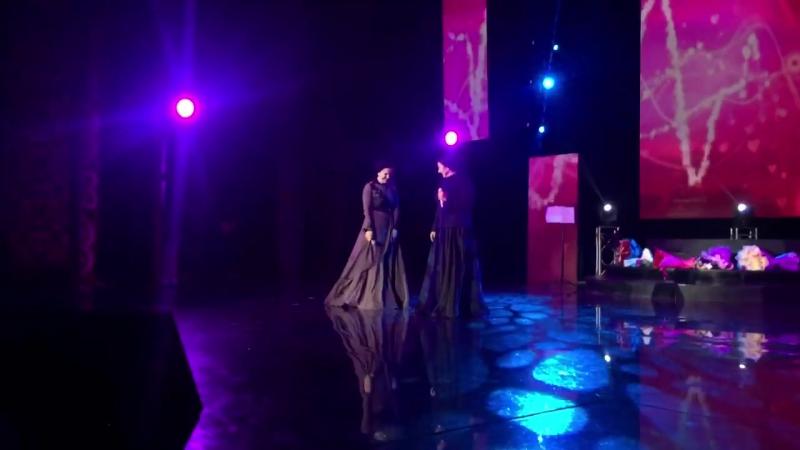 Хава и Марем Ташаевы Са жима Хьава версия 2016 года mp4