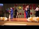 Танец на выпускной. Вальс. Медленный танец.