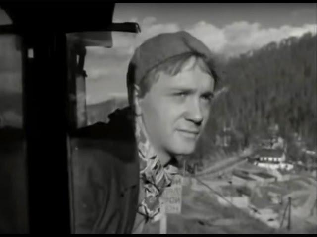 Водил поезда машинист 1961