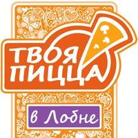 tvoya_pizza_lobnya